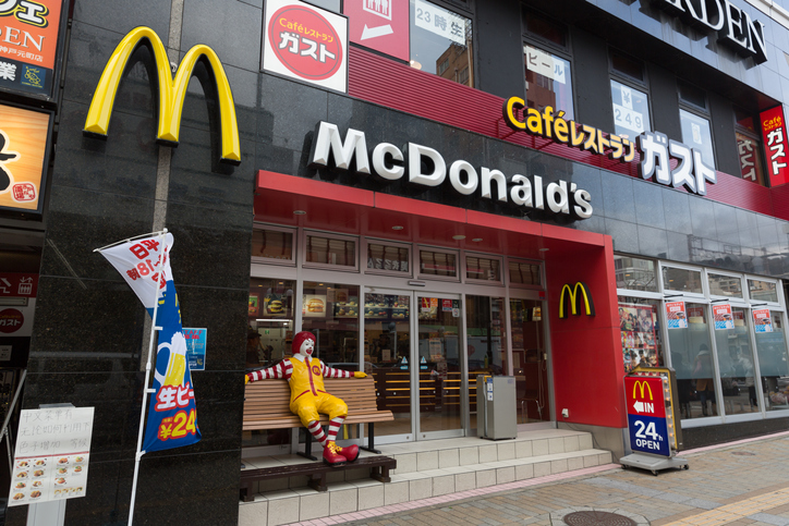 McDonald's In Japan Is Selling An Item Called 'Adult Cream Pie'