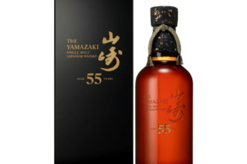 A Rare 55-Year-Old Japanese Whiskey Is About To Go On Sale, But Only To 100 Lucky Customers