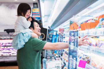 Only Men Should Do Grocery Shopping Because Women Take Too Long, Japanese Mayor Says