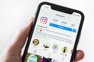 Instagram Announces New Safety Feature Banning Adults From DM'ing Children