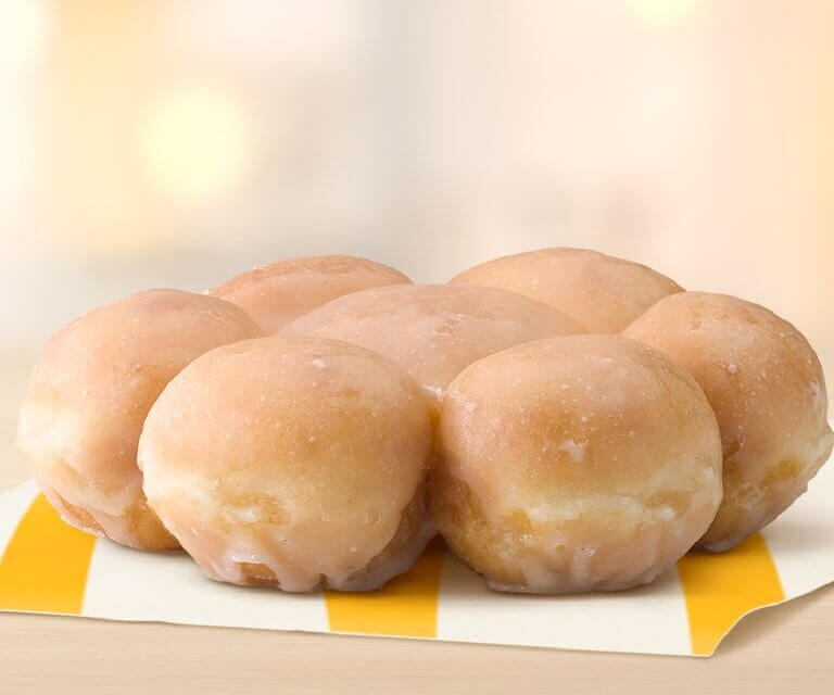 McDonald's Is Adding Glazed Pull-Apart Donuts To The Menu Just In Time For Fall